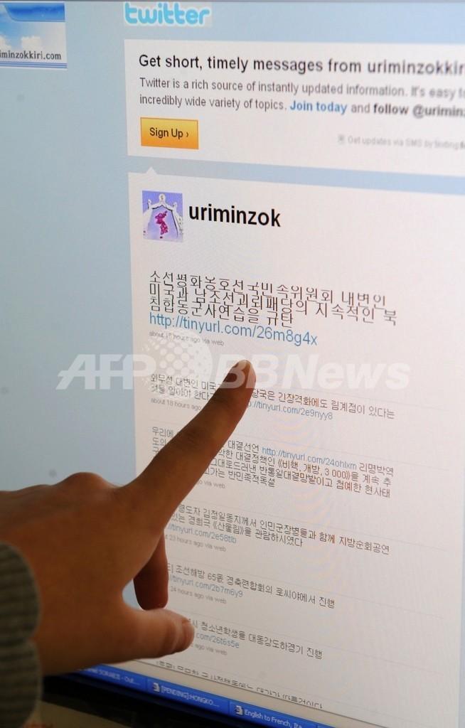 北朝鮮のkpドメインが復活、オンライン進出再開か