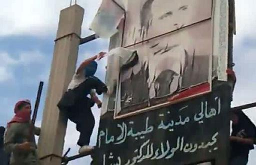 シリア各地の民主化要求デモで44人死亡