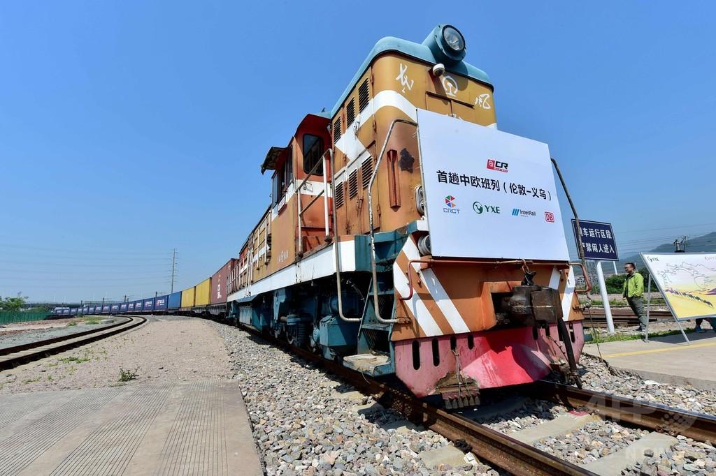 中国と英国を結ぶ初の貨物列車、復路便が浙江省に到着