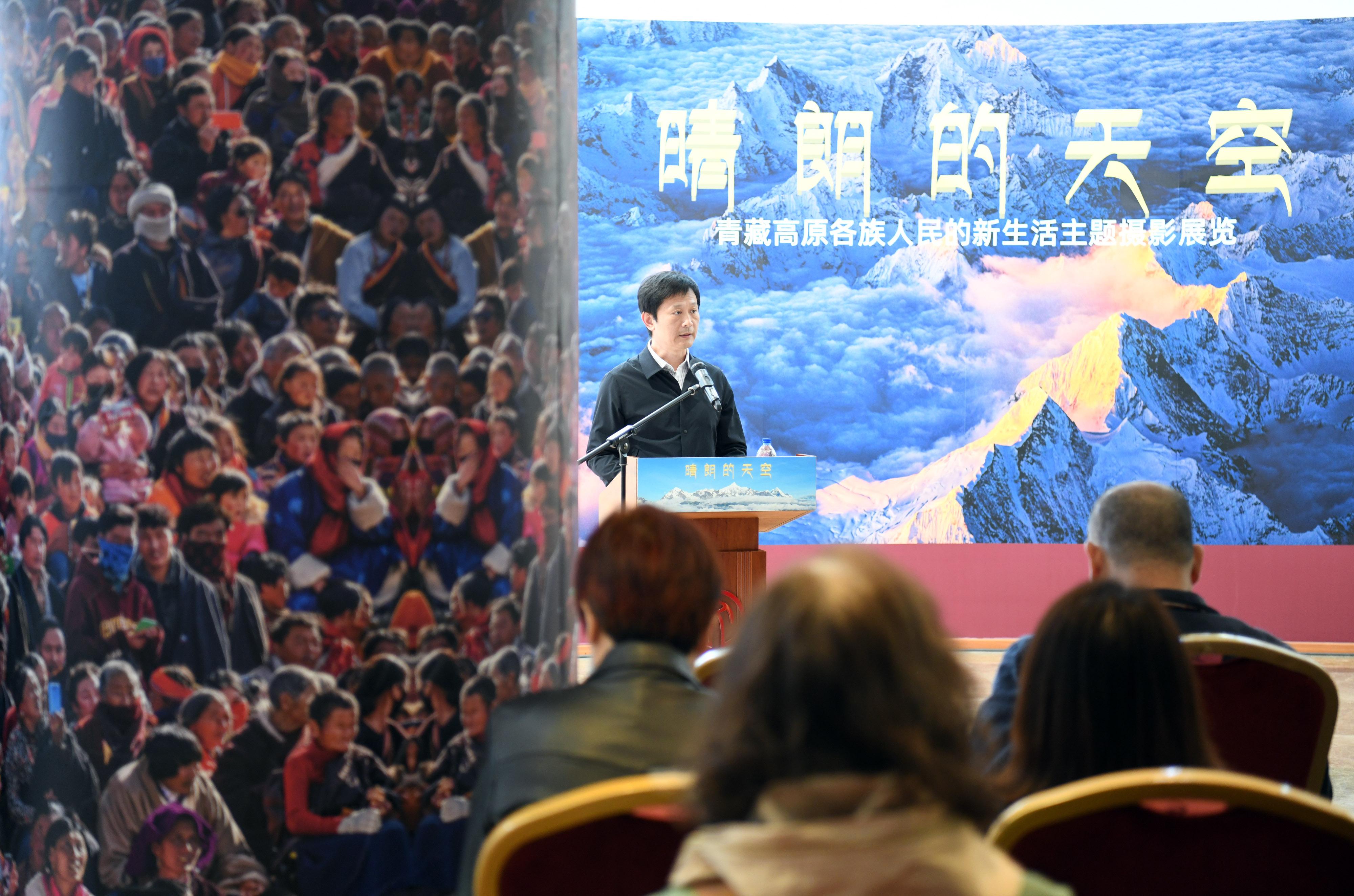 北京で青海チベット高原の各民族の新生活をテーマにした写真展
