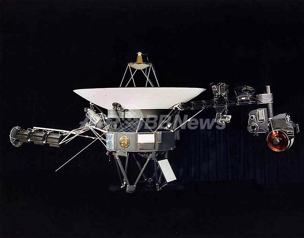 ボイジャー1号、太陽系外に到達 人工物で史上初