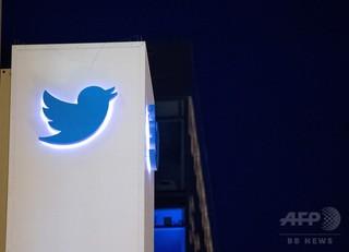 ツイッター、1日100万超の偽アカウントを使用停止に 偽情報拡散防止を強化