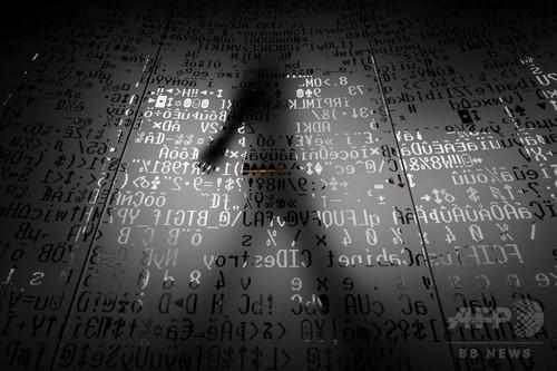 新たな大規模サイバー攻撃、水面下で進行 WannaCry超える規模