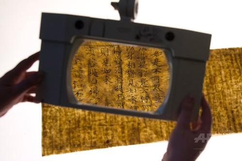 出版年明示された世界最古の印刷物、光る9世紀の職人技 英国