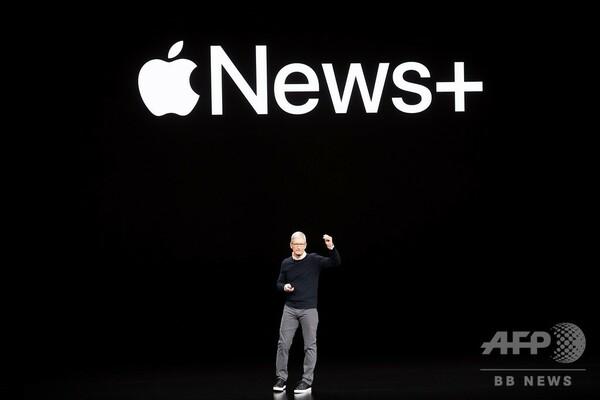アップル、300誌読める定額ニュースサービス発表
