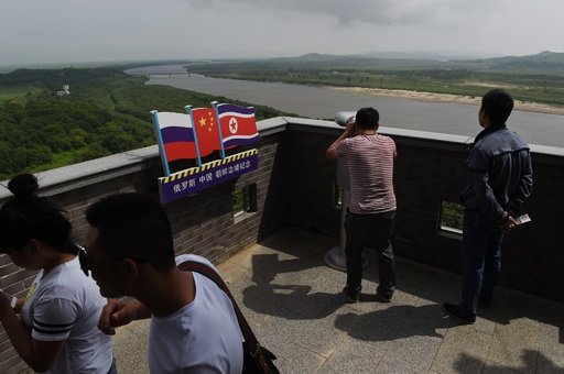 岩石発破で地震発生 中朝国境付近