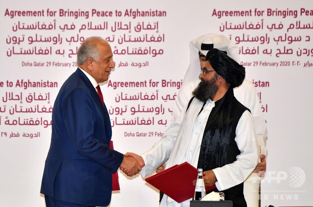 米国とタリバン、アフガンめぐる歴史的な和平合意に署名