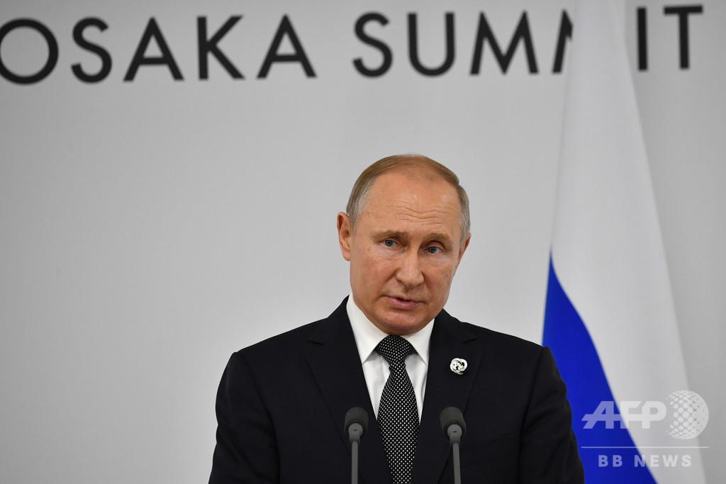 プーチン氏、G20夕食会にマイカップ持参 「被害妄想?」臆測飛び交う