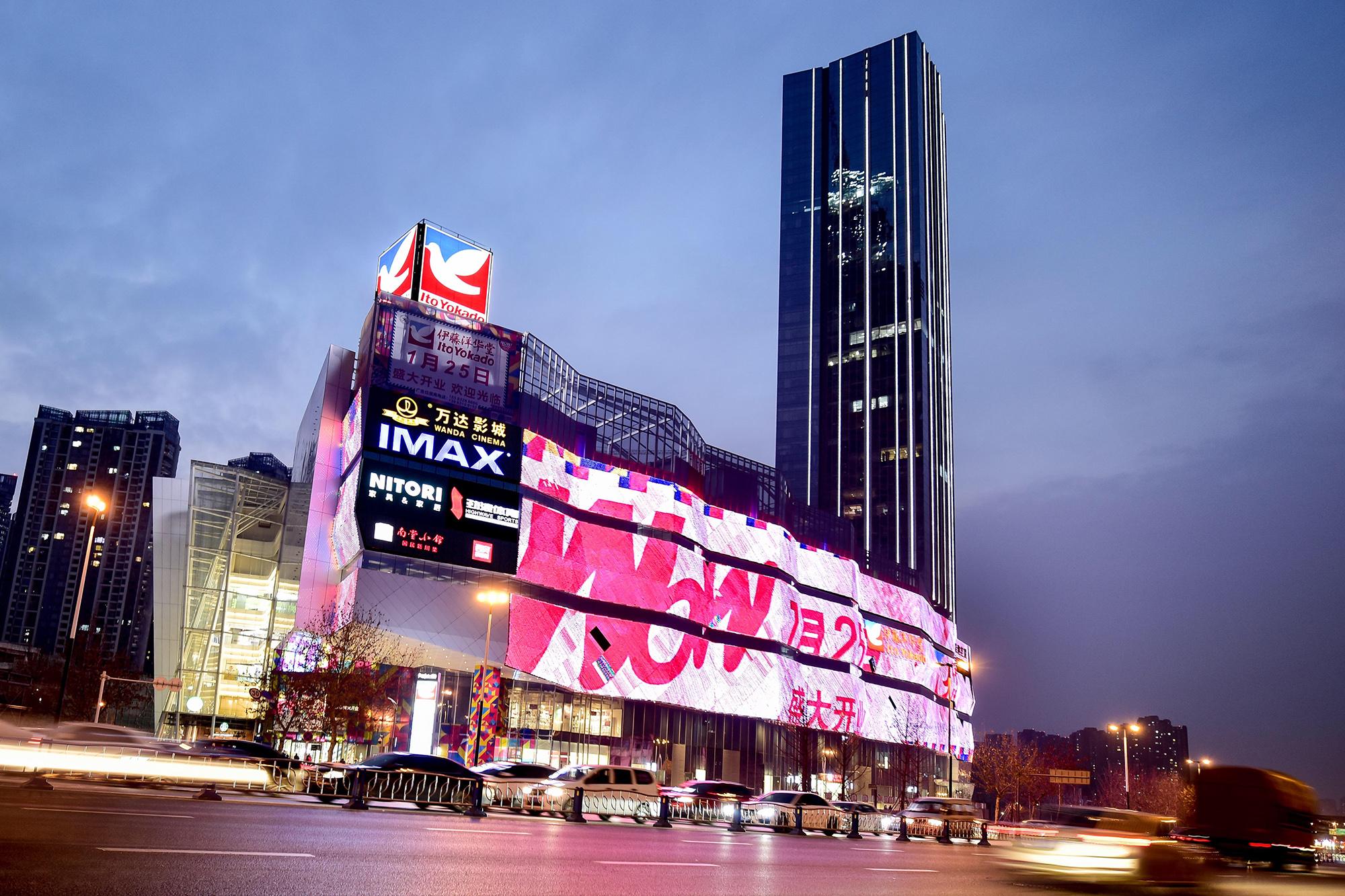 中国の住みやすい都市ランキング、首位は四川省成都市