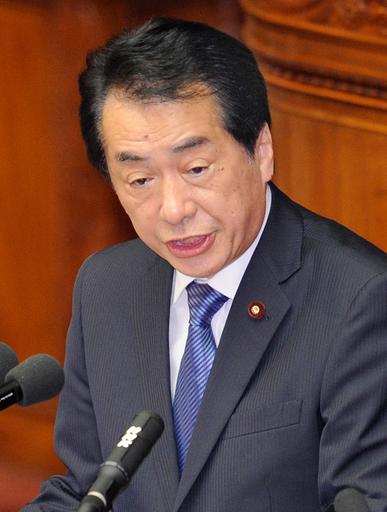 「税制の抜本改革は不可避」、菅首相が所信表明