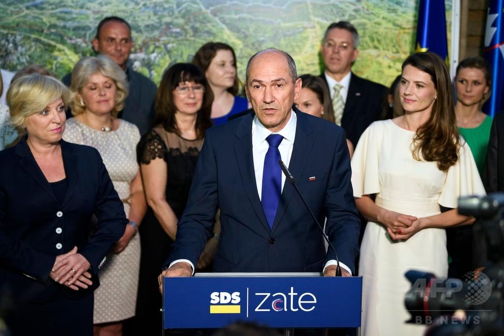 「反移民」の右派が第1党に スロベニア下院選、連立交渉は難航か