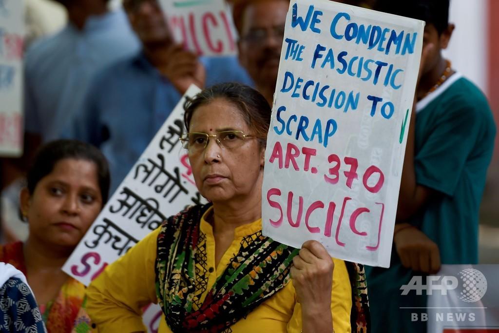 カシミールを「テロ」から解放 インド首相が演説