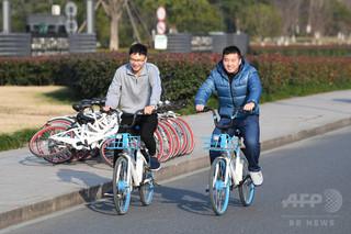 滴滴出行がシェア自転車プラットフォームを開設、「保証金ゼロ」が売り