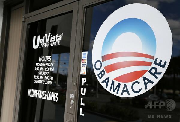 米共和党、オバマケア廃止法案を発表