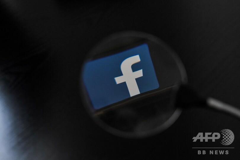フェイスブック、「脅威」となるユーザーを特定しリスト化 位置情報追跡も