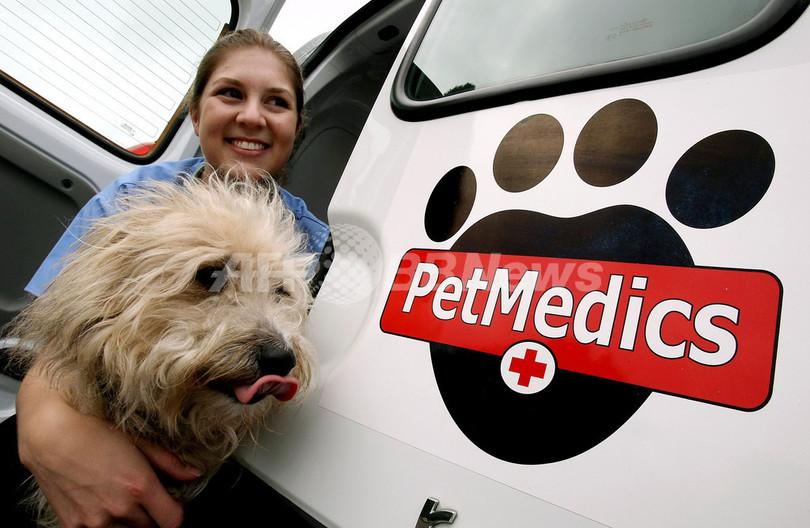 ペットのための救急車、金融危機でもビジネス好調