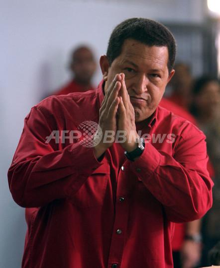 憲法改正案の国民投票、チャベス大統領が敗北宣言