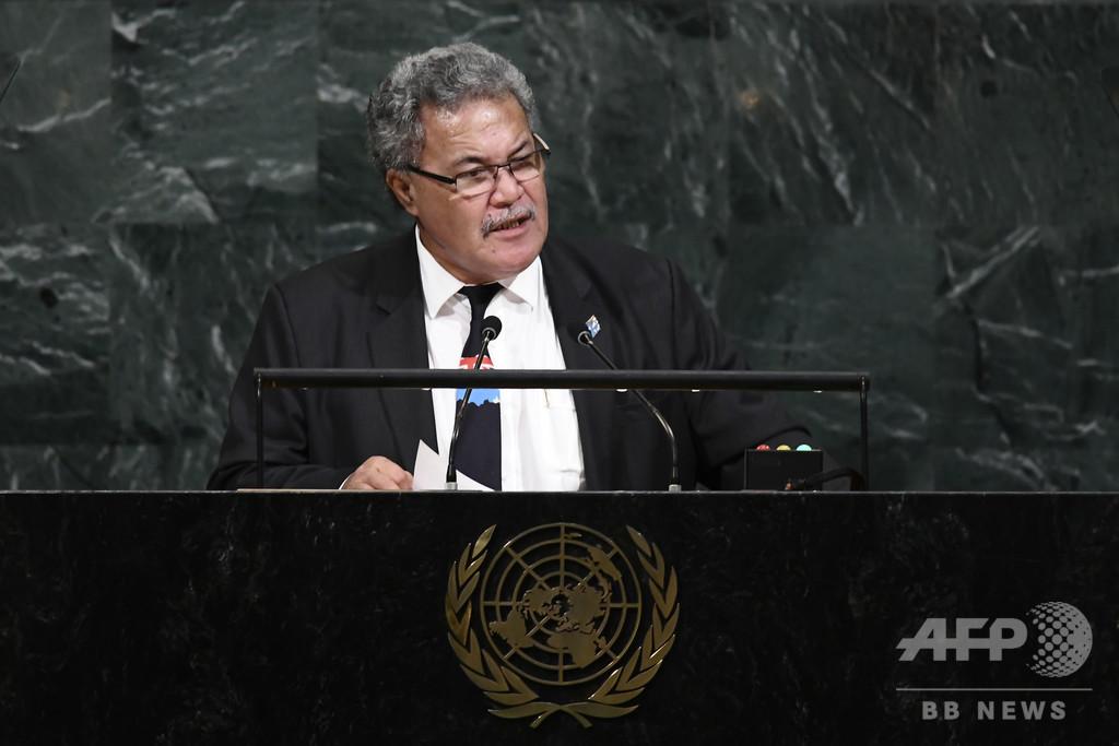 ツバル首相、豪州を新植民地主義的と批判 地域機構からの追放求める