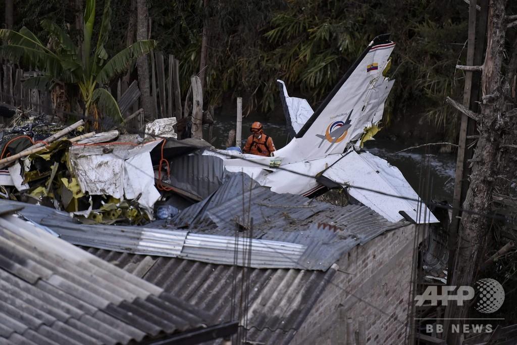 コロンビアで小型機墜落、7人死亡