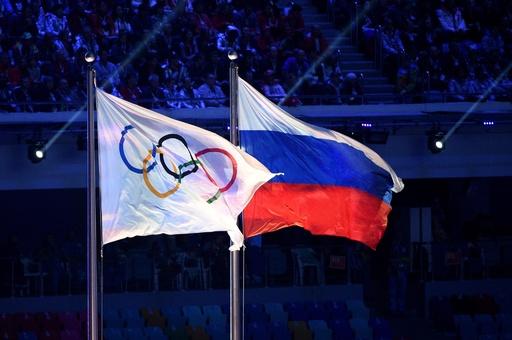 IOC、ロシアの「あからさまな」データ改ざんを非難 全面処分には懸念