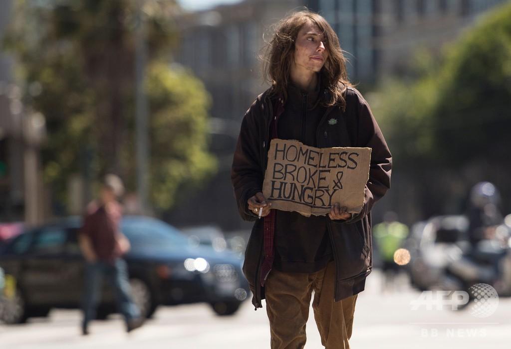 大企業に「ホームレス税」、米サンフランシスコで法案可決