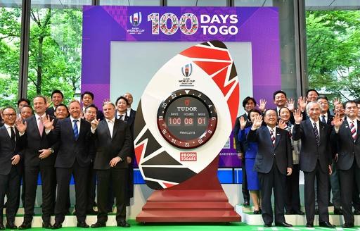 ラグビーW杯日本大会まで100日、都内でカウントダウンイベント