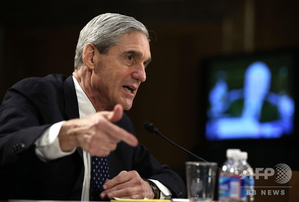 ロシア疑惑でこれ以上の起訴提言せず モラー特別検察官が報告書提出