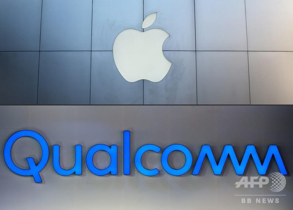 アップルとクアルコム、特許権使用料めぐり「全訴訟取り下げ」で合意