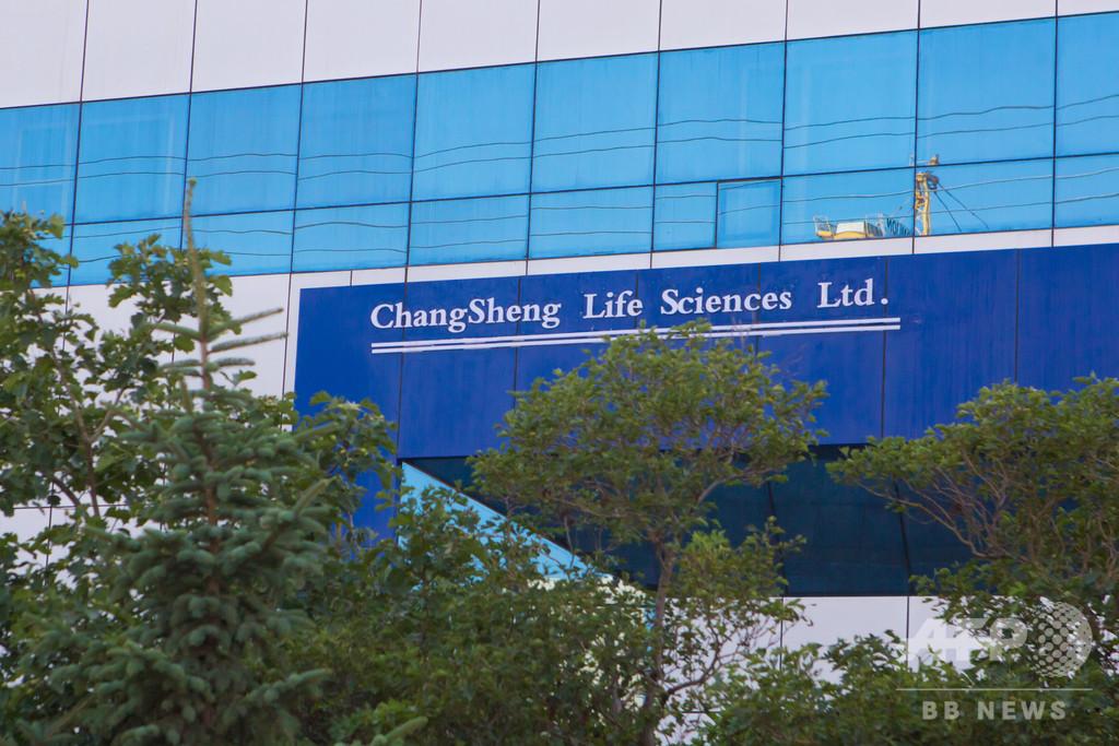 中国、狂犬病ワクチン不正製造の企業に罰金1480億円