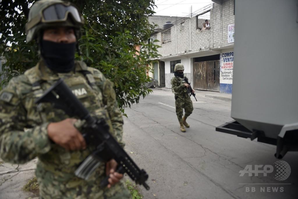 米犯罪ドラマのスタッフ、「蜂の巣」状態の射殺体で発見 メキシコ