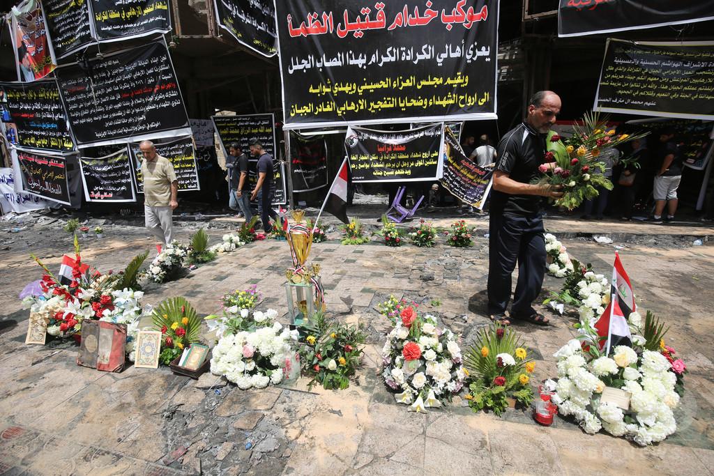 イラク首都の自爆攻撃、死者292人に 多くは焼死