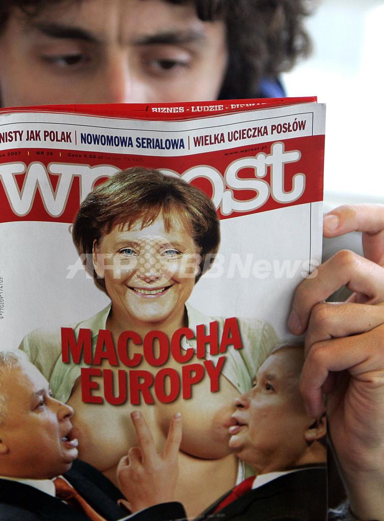 ポーランド誌、「授乳するメルケル独首相」の合成写真を掲載