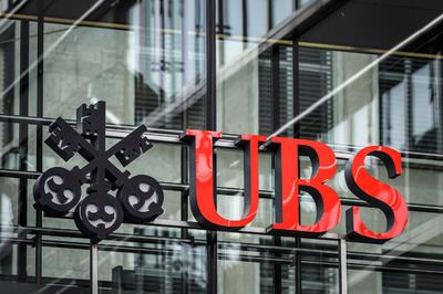 仏裁判所、スイス金融大手に史上最高の罰金 富裕層の脱税に加担