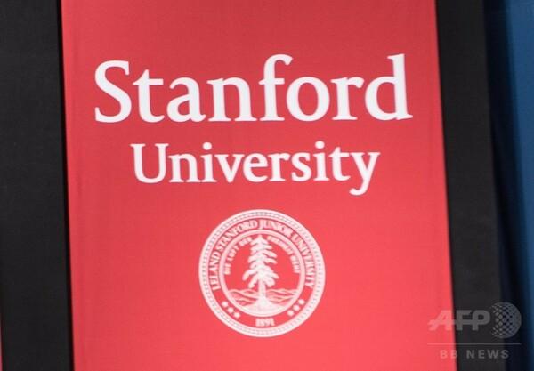 米スタンフォード大学の性的暴行事件、軽い量刑に非難続出