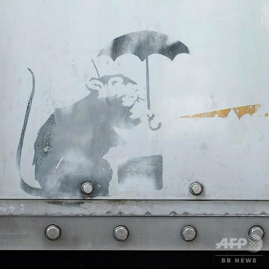 東京にバンクシー出現? ゆりかもめ駅近くでネズミの絵見つかる