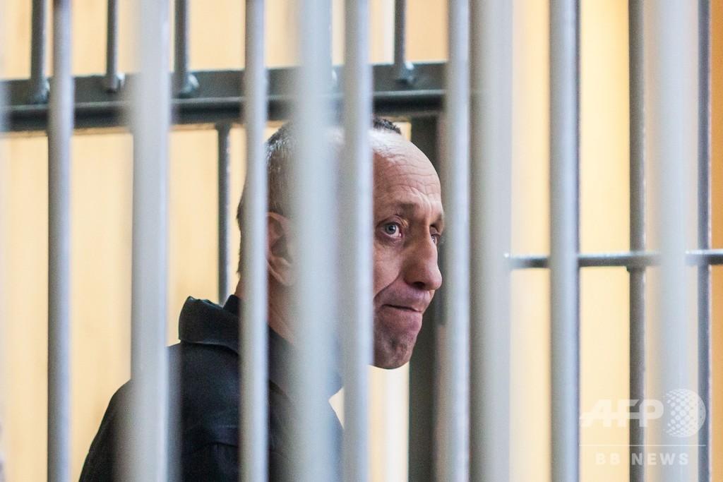 女性22人殺した元警官、56人殺害で2度目の終身刑 ロシア史上最悪