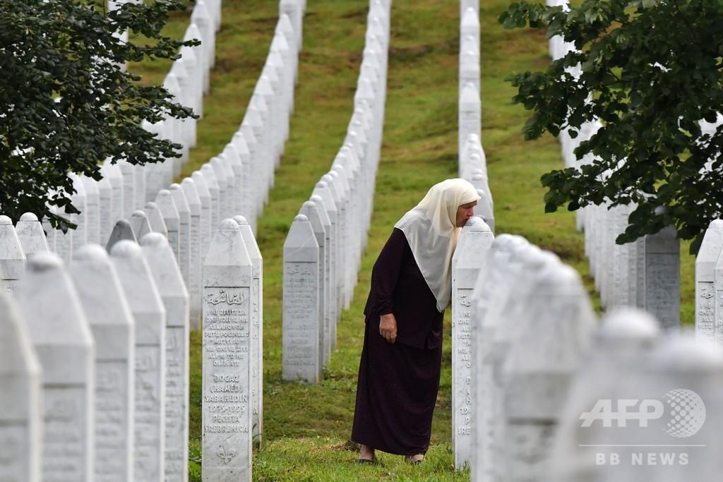 「どこかで生きているかも…」 息子を待つ母親たちの苦悩 スレブレニツァの虐殺から25年