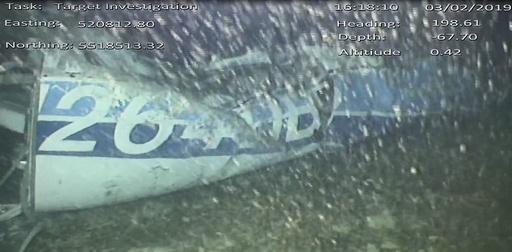 サラ選手の搭乗機内に遺体、英調査委が映像で確認