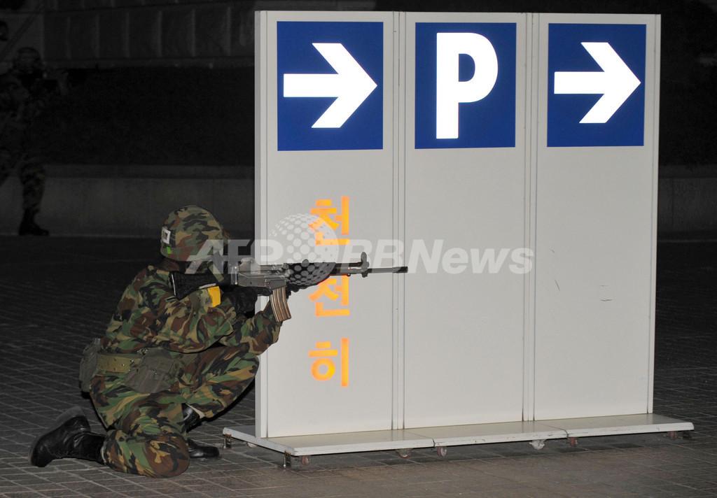 韓国軍、ソウル南方で軍事演習