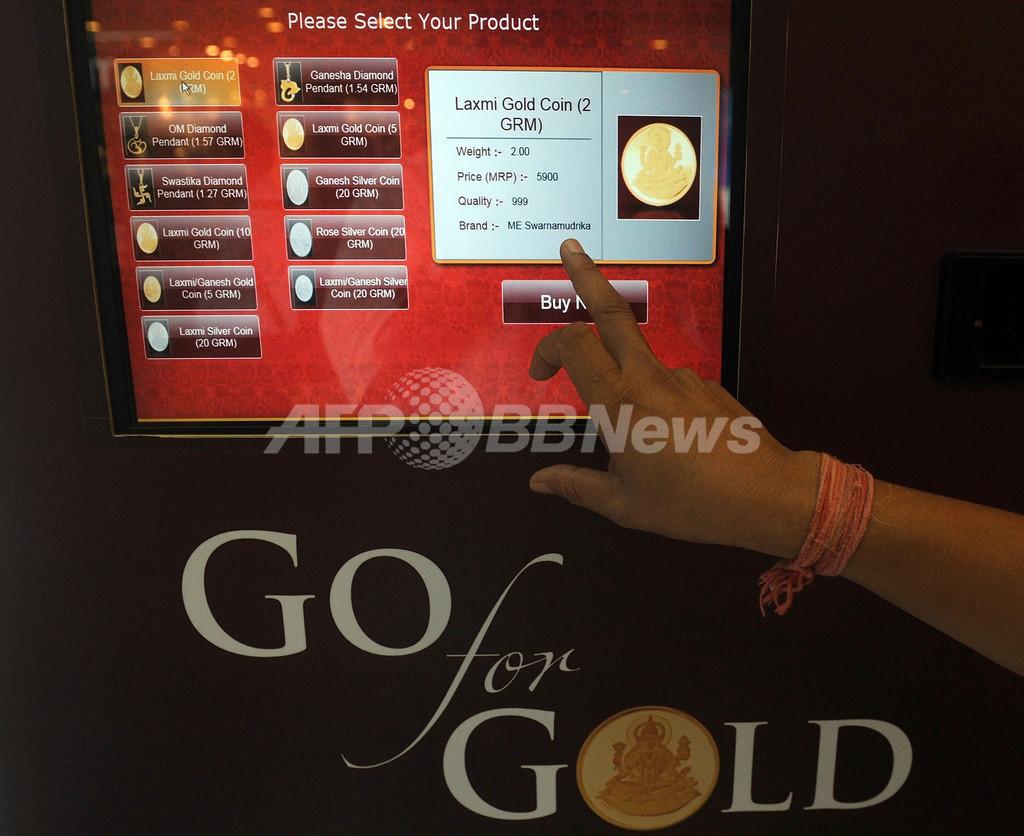 とうとう「ダイヤが買える自販機」も登場、インド