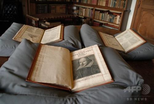 シェークスピア全集初版本「ファースト・フォリオ」、英で新たに発見