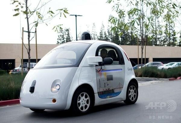 グーグル自動運転車、「よい傾向」も課題残る 試験結果公表