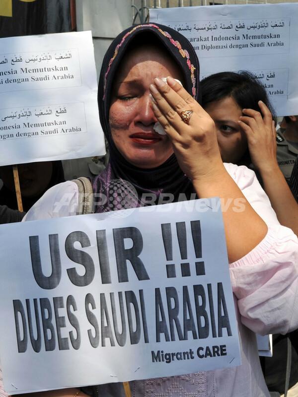 インドネシア、出稼ぎメイドの斬首刑でサウジに抗議