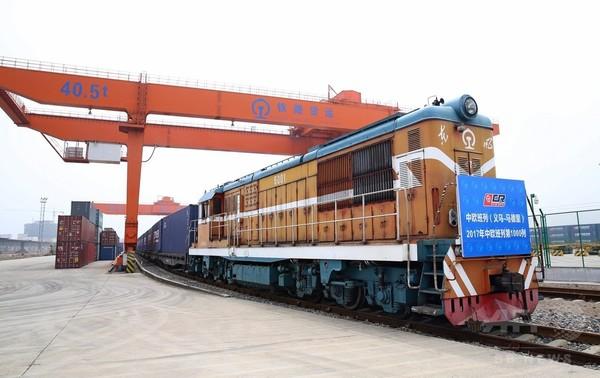 中国・欧州間の貨物列車、ことし1000本目が出発