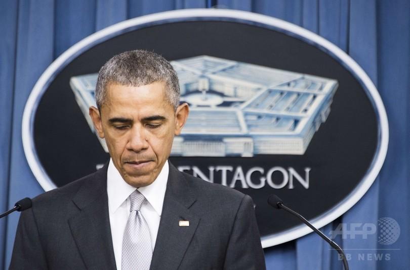 「次はお前だ」 オバマ大統領、IS幹部に警告