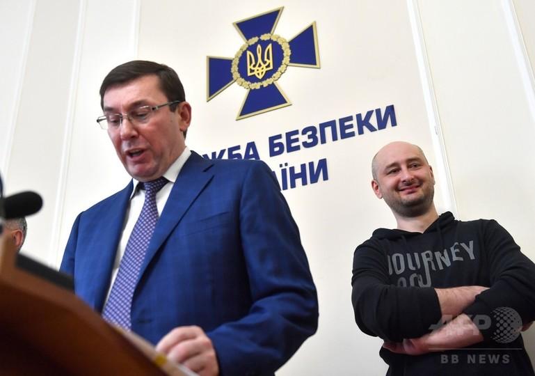 「殺害偽装で新たな標的47人のリスト発見」 ウクライナ検事総長