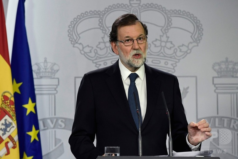 スペイン首相、カタルーニャ州自...
