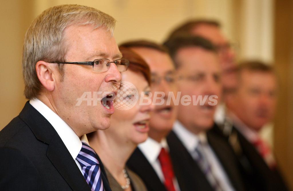 オーストラリア新首相が京都議定書を批准