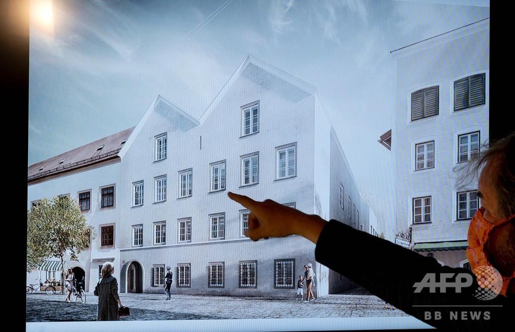 ヒトラーの生家、改修し警察署に 2023年完成予定