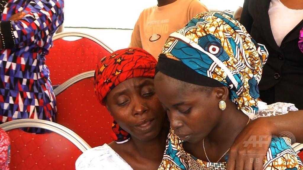 ボコ・ハラムから解放の女子生徒ら、家族と再会 ナイジェリア
